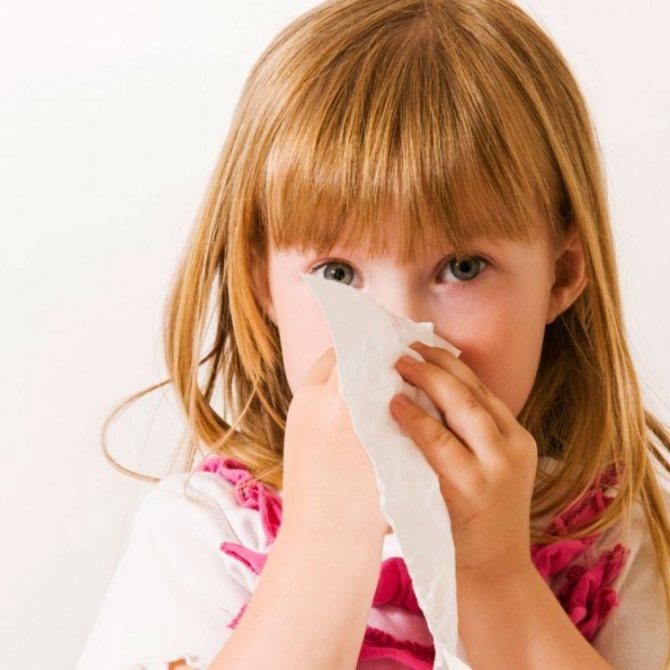 Не проходит насморк у ребенка аллергия