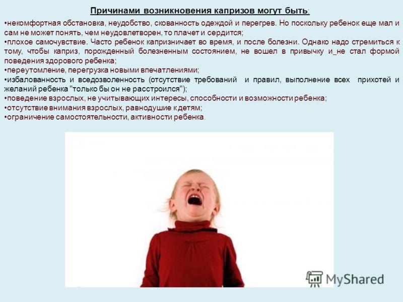 Как не кричать на ребёнка: 8 полезных советов для вспыльчивых родителей