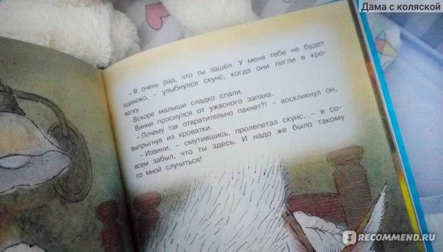 Заменит ли гаджет книгу? какая литература нужна современным детям   культура   cвободное время   аиф аргументы и факты в беларуси