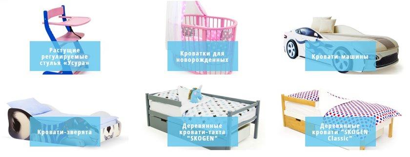 Детские кроватки для новорожденных: рейтинг лучших в 2020-2021 году по отзывам мам