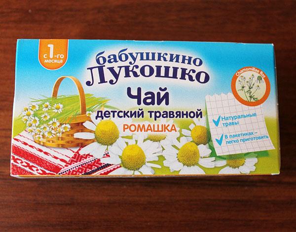 Успокаивающий чай для детей — когда и как давать? — med-anketa.ru