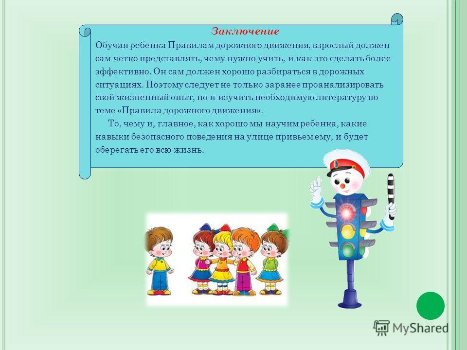 Детский травматизм зимой: 6 способов его предупреждения, по мнению педиатра