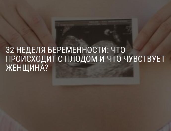 Признаки беременности на ранних сроках: как и когда можно определить зачатие