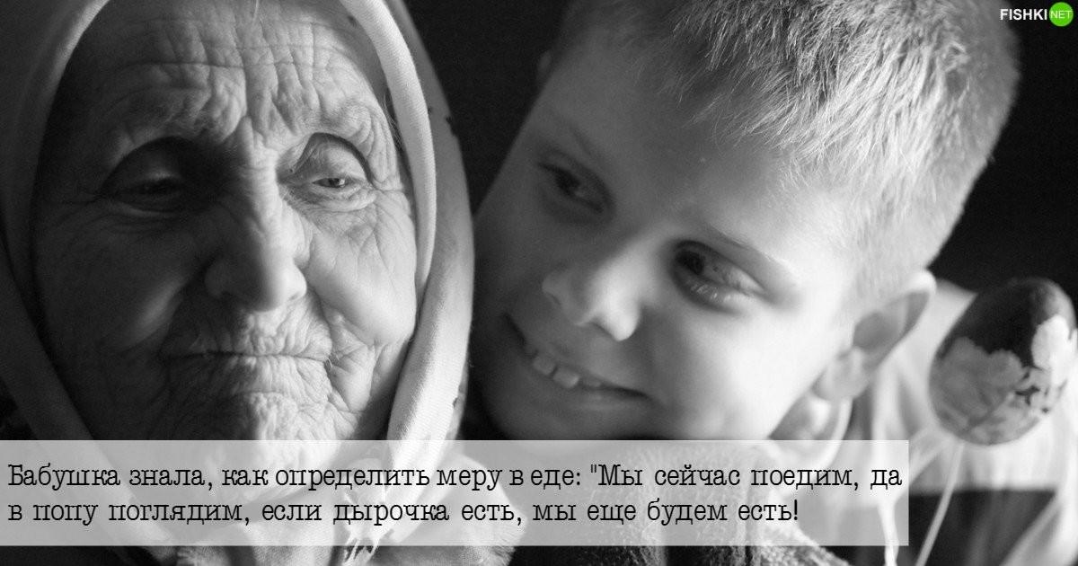 5 волшебных фраз, которые знают лучшие бабушки | | домашние штучки | домашние штучки