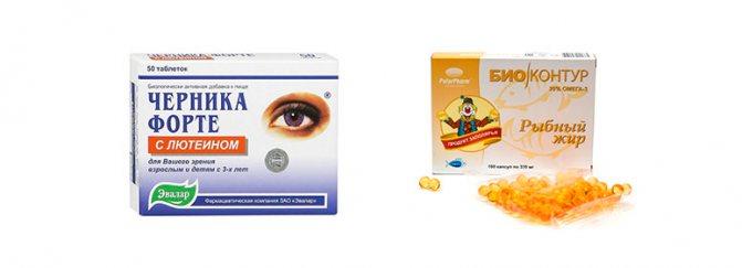 Улучшение зрения, упражнения для глаз для улучшения зрения