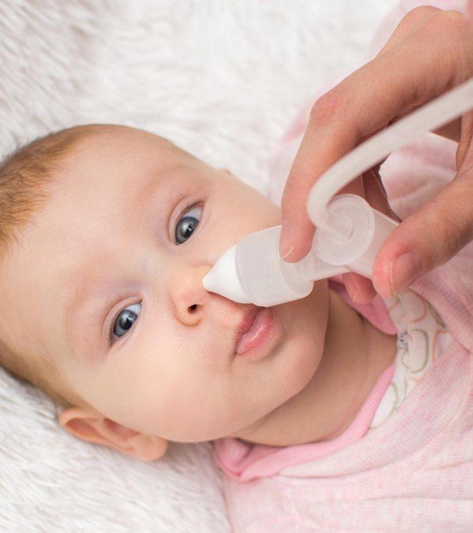 Промывание носа новорожденному ребенку: рекомендации как промыть нос грудничку