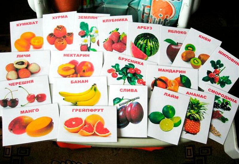 Методика обучения глена домана ~ я happy мама
