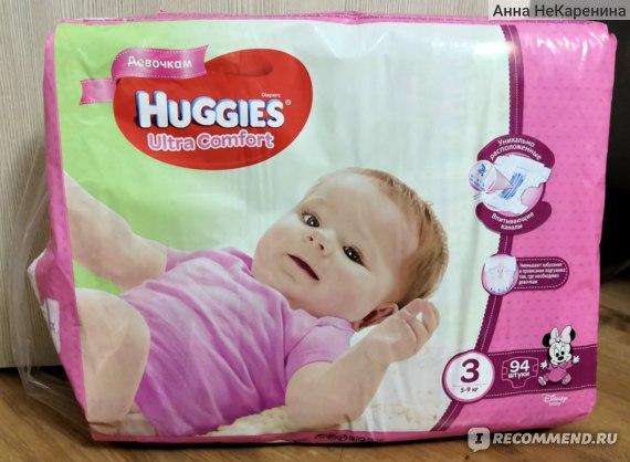 Памперсы huggies (25 фото): подгузники elite soft 3 и трусики для новорожденных, разновидности huggies classic 4 и newborn, отзывы