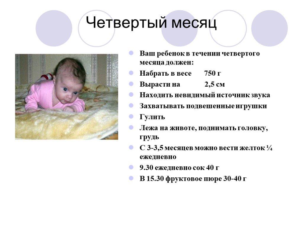 Развитие ребенка в 2 месяца: что должны уметь делать мальчик и девочка, навыки