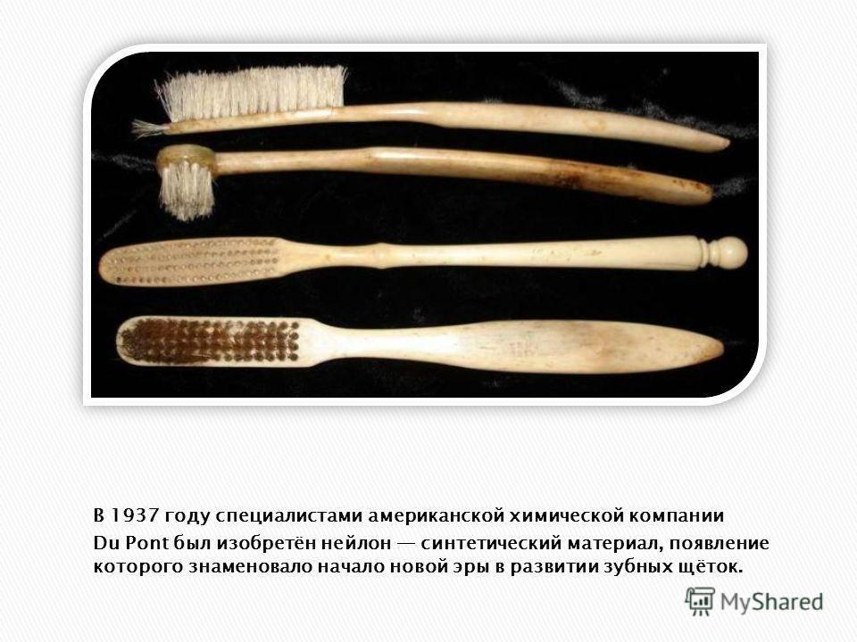 Звуковая зубная щетка philips sonicare, xiaomi soocas – отзывы, выбор