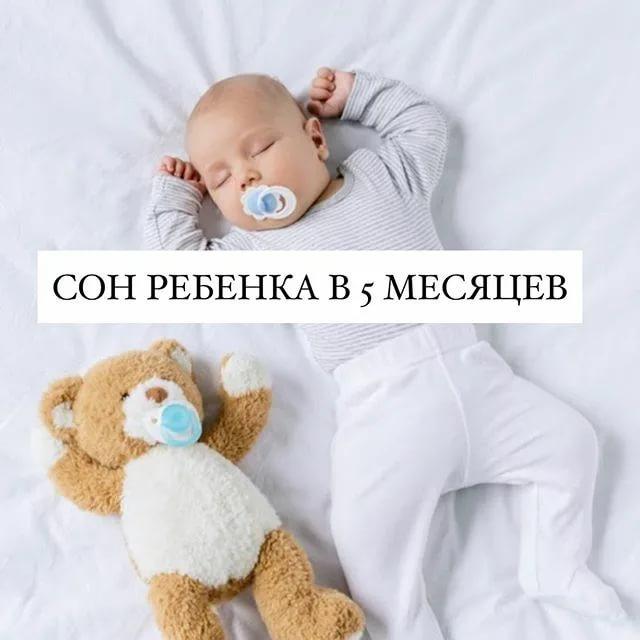 Какое снотворное для детей самое лучшее?