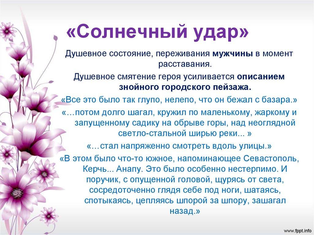 Сипачёв николай вячеславович - заместитель главного врача по медицинской части