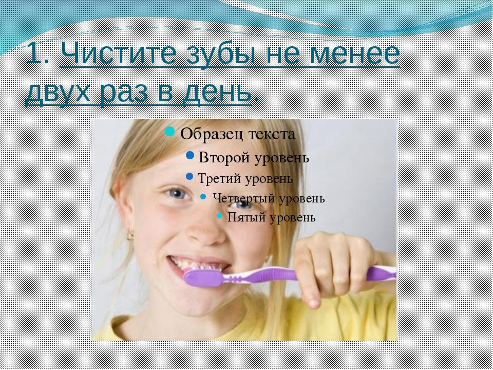 Как защитить молочные зубы от кариеса: меры профилактики - энциклопедия ochkov.net