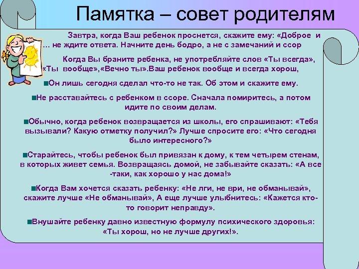 10 причин, по которым у тебя плохие отношения с родителями, и как всё исправить | brodude.ru