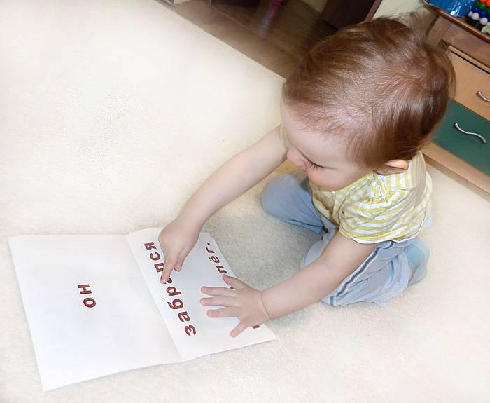 Развиваем ребенка по методике глена домана + карточки