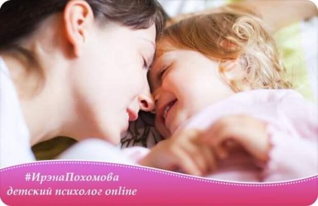 Психология отношений матери и сына. как воспитать счастливого сына?