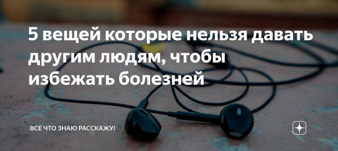 10 неприятных фактов о беременности, про которые не принято говорить   brodude.ru