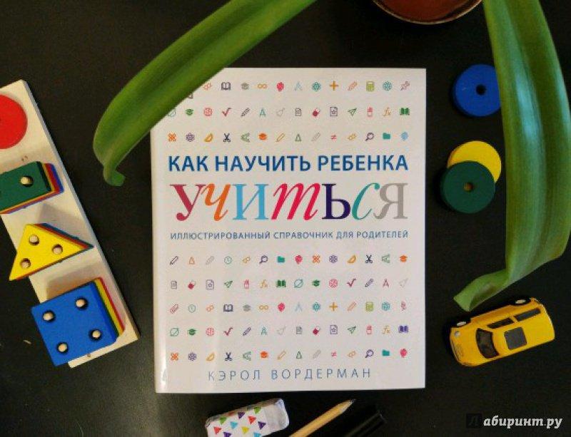 Как научить ребенка от года есть самостоятельно: советы, инструкции, ошибки родителей