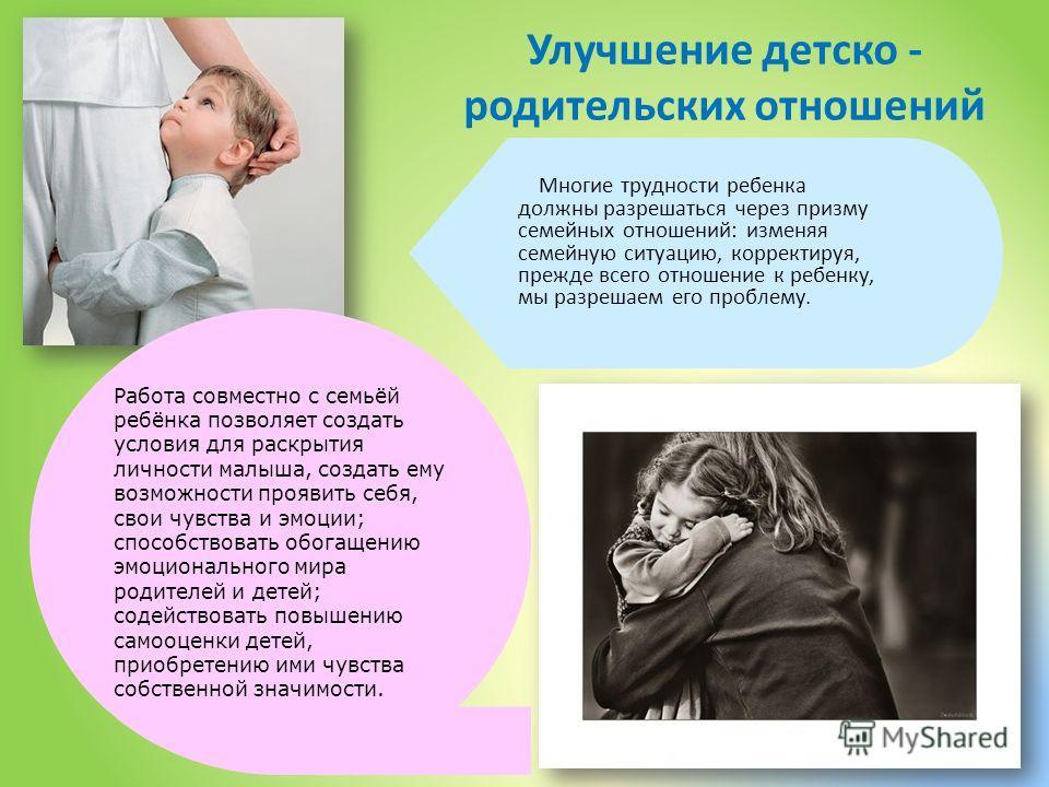 Почему важно знать, какой темперамент у вашего ребенка?