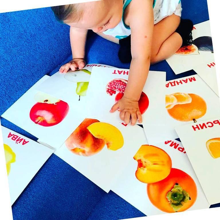 Глен доман: методика раннего развития в домашних условиях с рождения