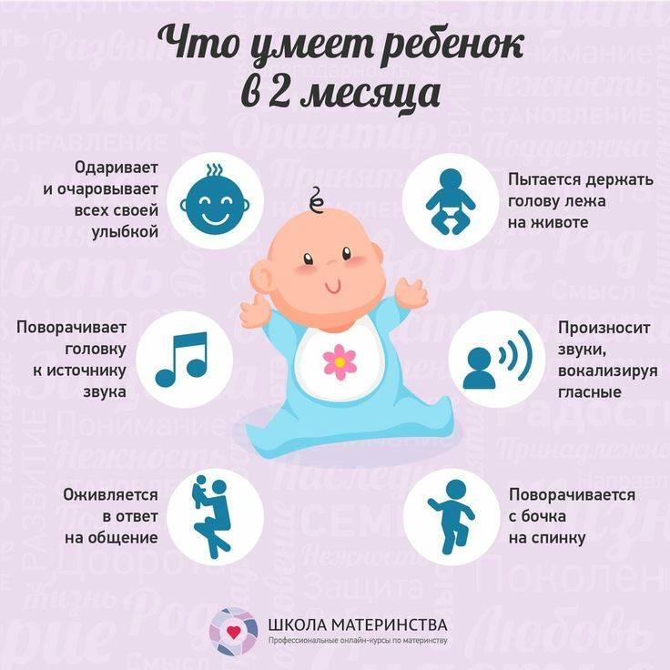 Календарь развития ребёнка в 11 месяцев