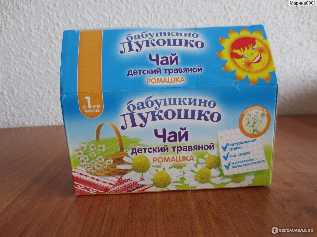 Во сколько можно давать чай грудничку ~ детская городская поликлиника №1 г. магнитогорска