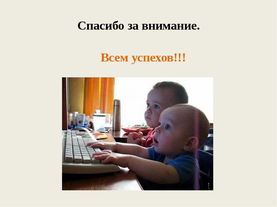Дети в интернете: 4 главных опасности и как от них защититься | православие и мир