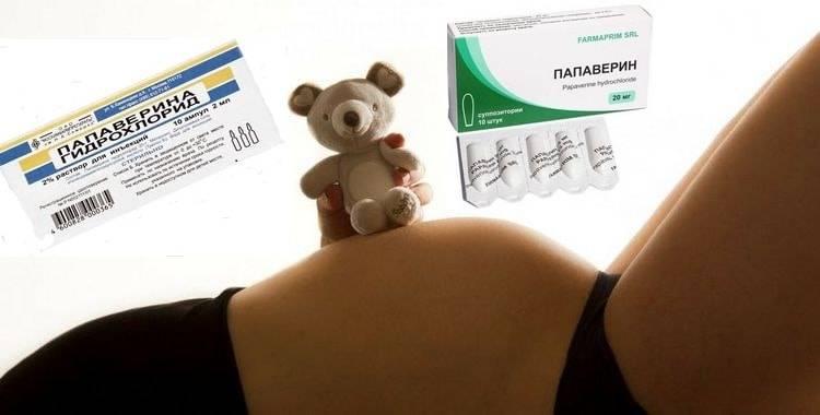 Для чего назначают свечи с папаверином при беременности на ранних сроках?