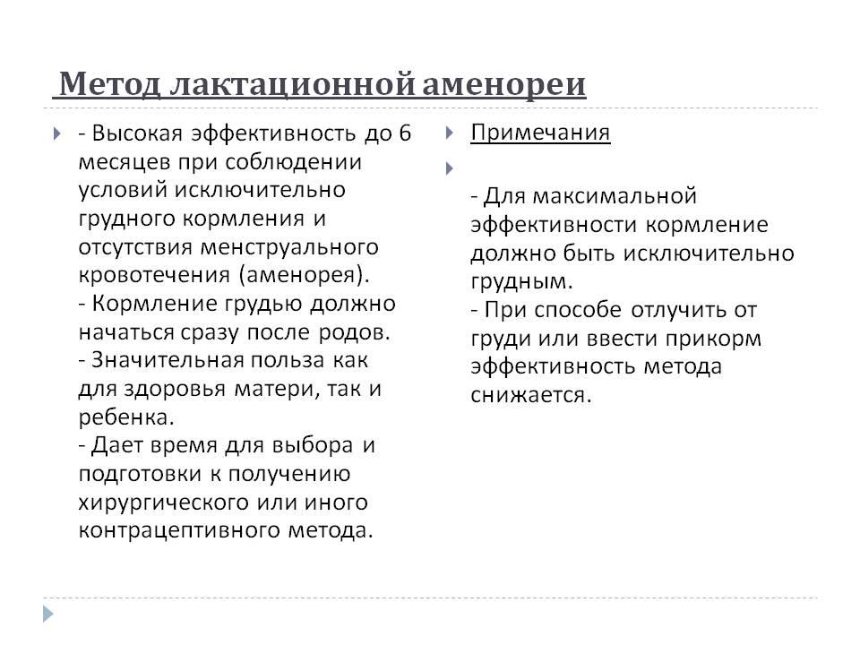 Аменорея : причины, симптомы и методы лечения — клиника isida киев, украина