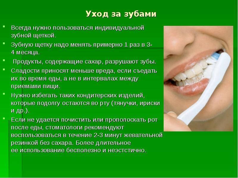 Как помочь ребёнку при прорезывании зубов