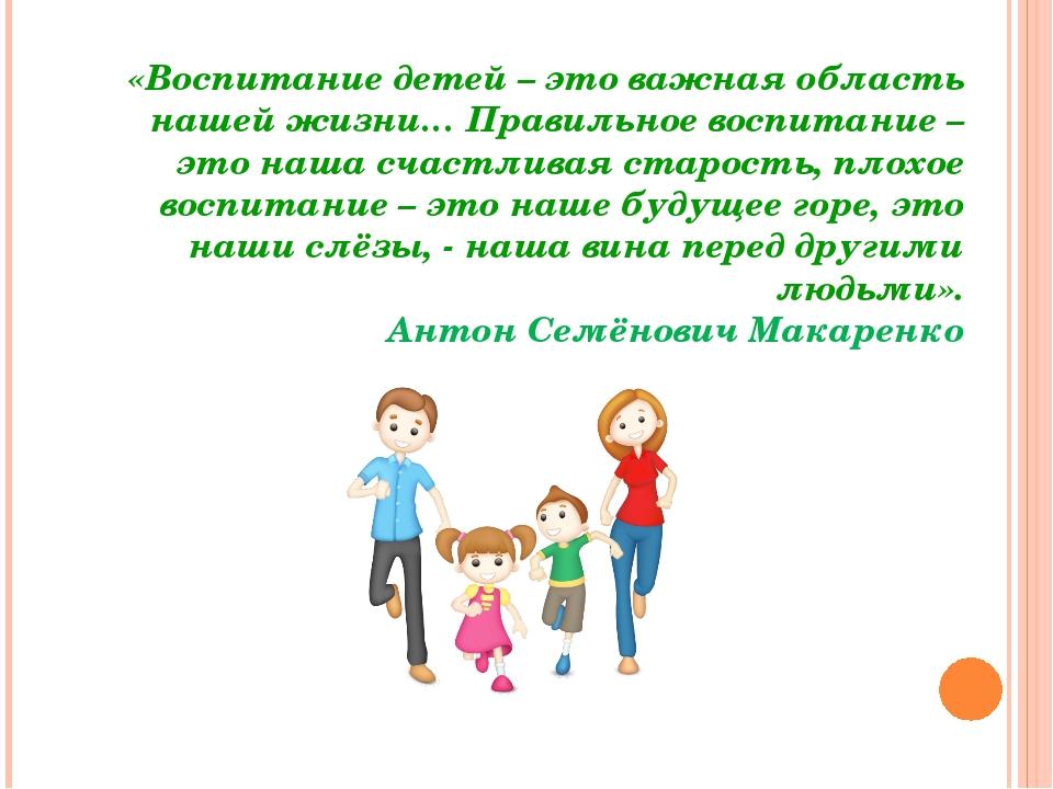 Как воспитать честного ребенка: 9 советов психолога - мапапама.ру — сайт для будущих и молодых родителей: беременность и роды, уход и воспитание детей до 3-х лет