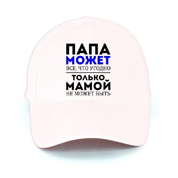 Дочь пескова стала композитором - первую песню назвала «папа»