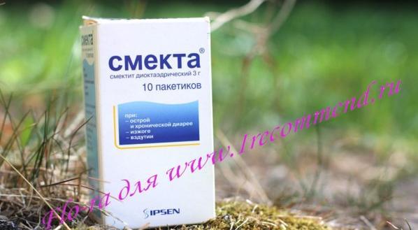 Порошок смекта: инструкция по применению, показания, цена, отзывы для детей, новорожденных, при беременности - medside.ru