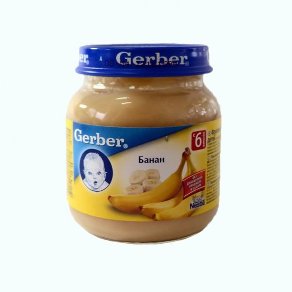 Когда можно вводить банан в прикорм грудничку или со скольки месяцев давать банан в прикорм младенцу