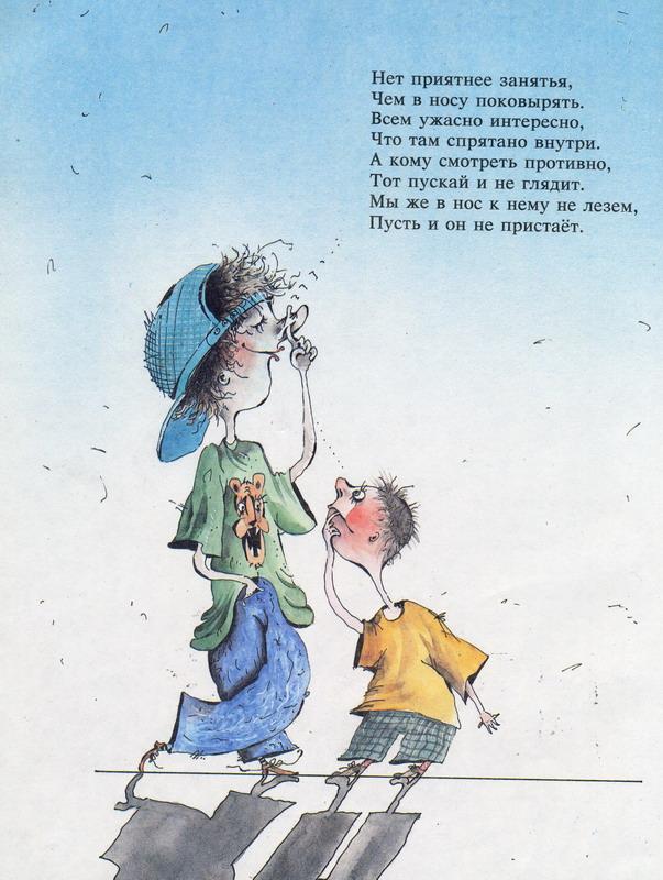 Бабушка, мама, ребенок: как бороться с навязчивыми советами бабушек и отстоять свою точку зрения без скандала?