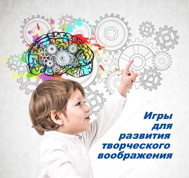 Всё в моей голове: воображение у детей и взрослых — блог викиум
