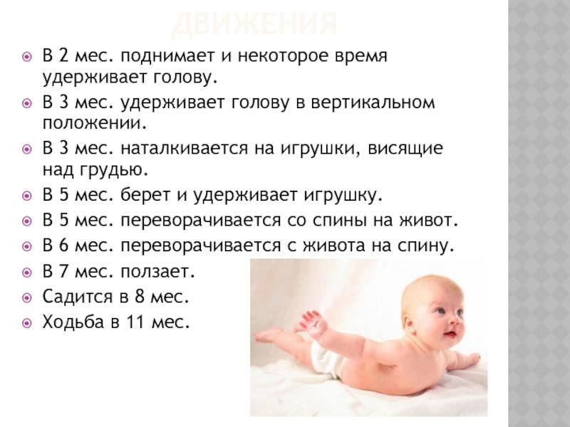 Как научить ребенка держать голову: что делать и какие упражнения выполнять / mama66.ru