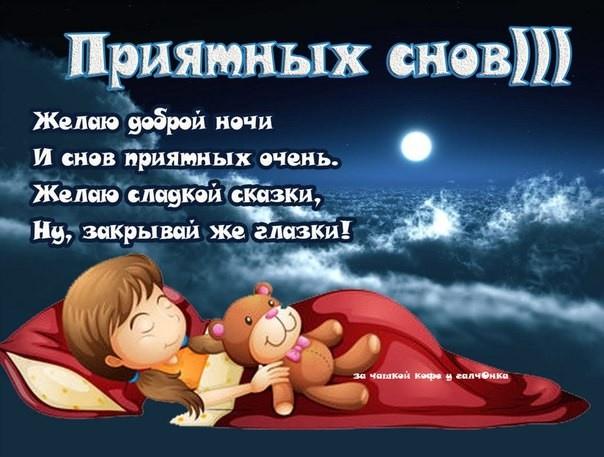 Переход ребенка на один дневной сон - когда и как это делать. особенности детей до 1 года, в 2 и 3 года