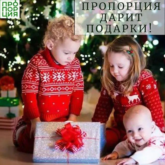 Как интересно организовать новый год для ребенка дома?