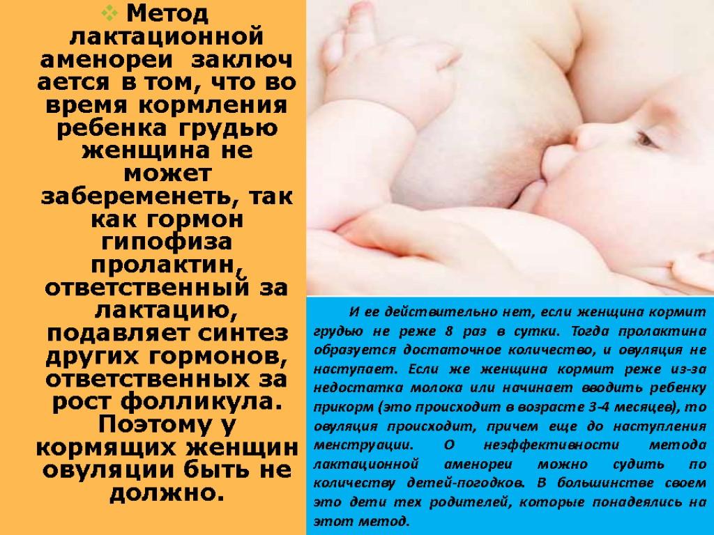 Контрацепция: правила подбора, эффективность и противопоказания