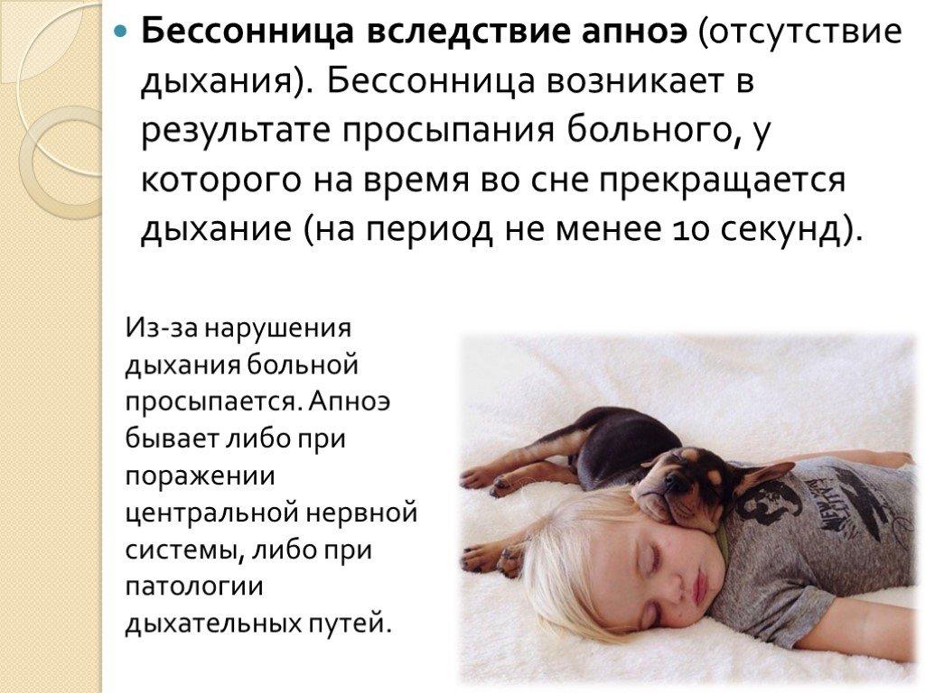 Почему ребенок плачет во сне и просыпается ~ детская городская поликлиника №1 г. магнитогорска