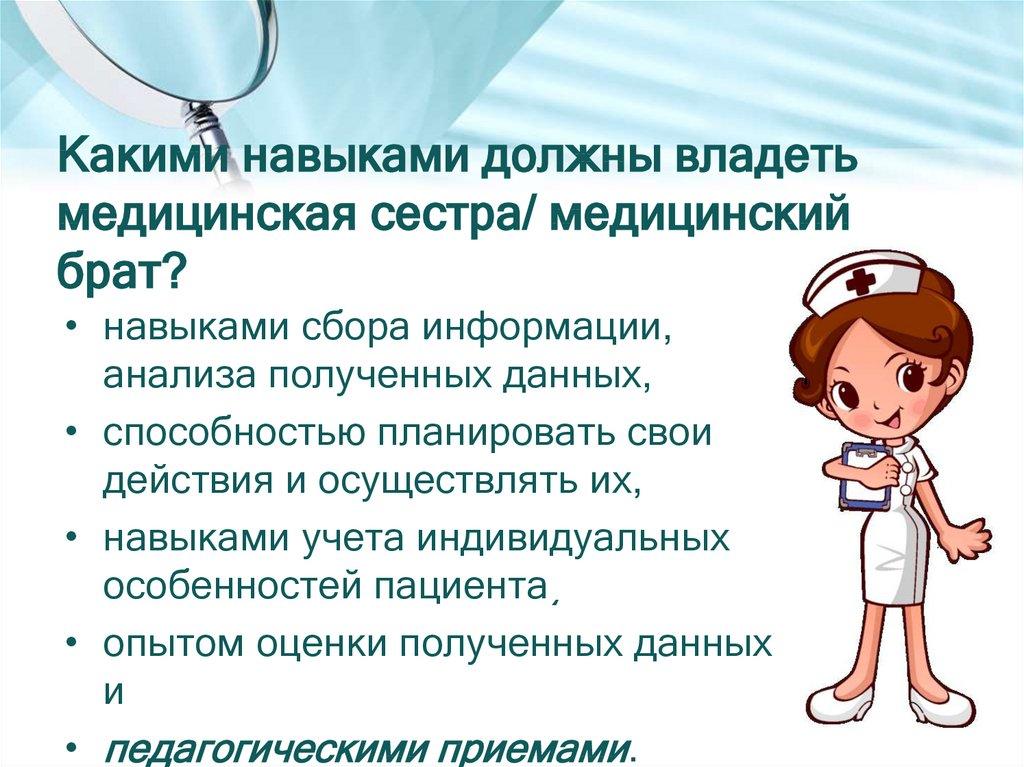 Детские поликлиники и педиатры: что важно знать родителям