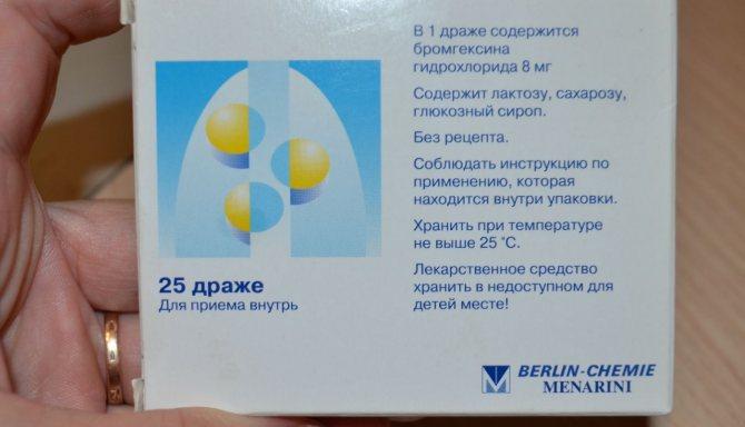 Бромгексин 4 берлин-хеми : инструкция, синонимы, аналоги, показания, противопоказания, область применения и дозы.
