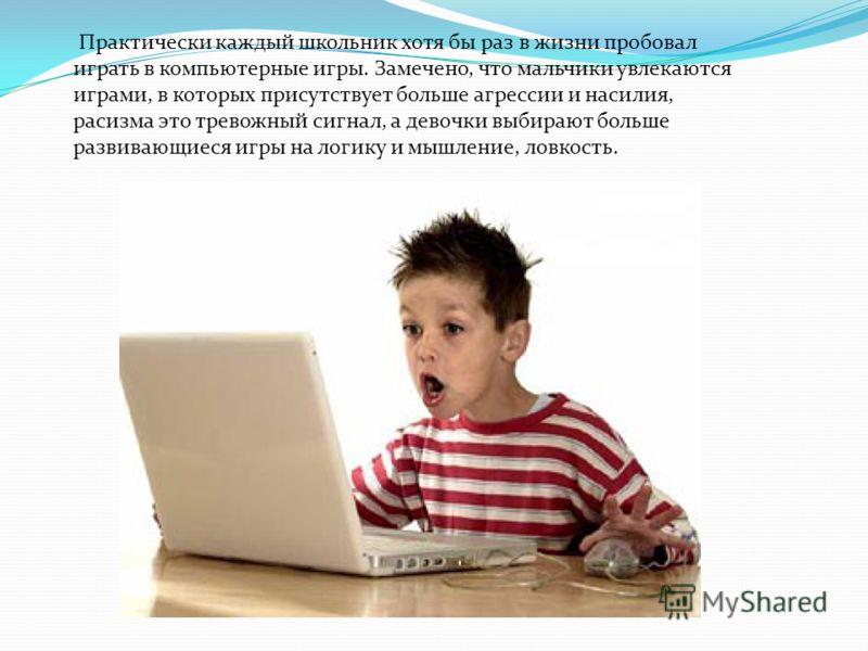 Влияние интернета на психику подростков