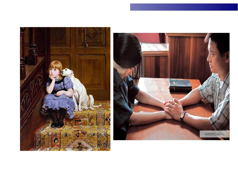 Воспитание чужого ребенка (дети от прошлого брака)