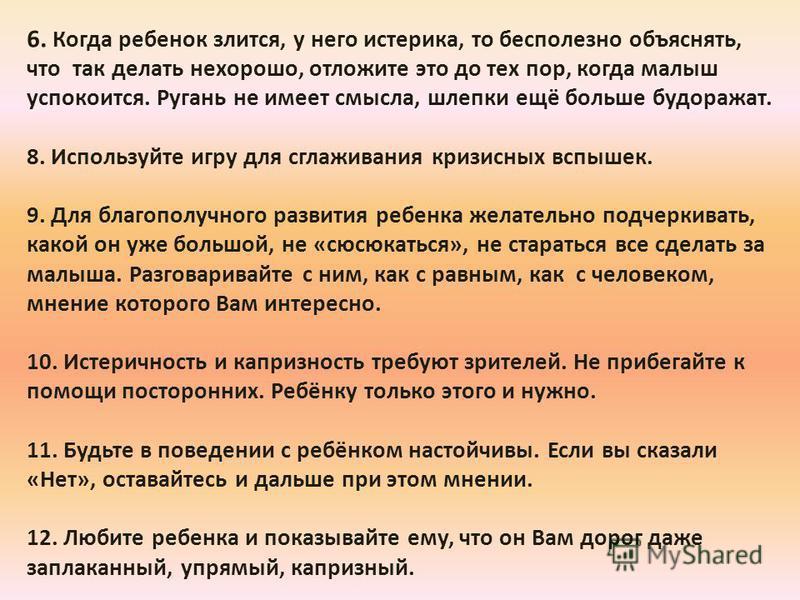 Во сколько младенец начинает смеяться в голос или когда ребёнок впервые смеётся вслух, а также причины первого веселья у грудничка и рекомендации родителям stomatvrn.ru