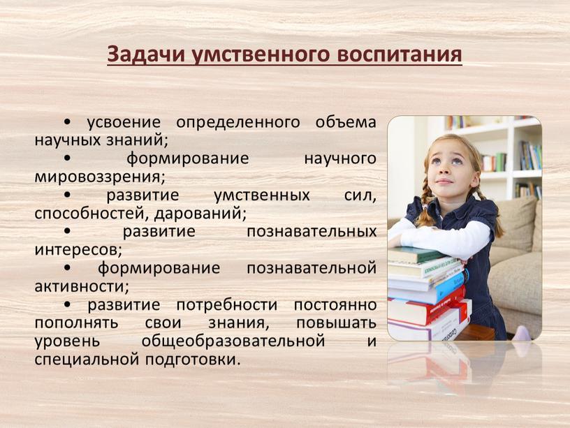 Как развитие ребенка зависит от типа темперамента?