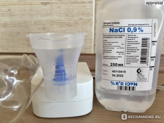 Физраствор натрия хлорида для ингаляций: описание препарата и показания к применению
