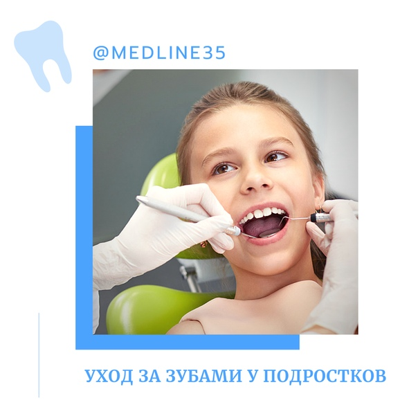 Как правильно ухаживать за детскими зубами