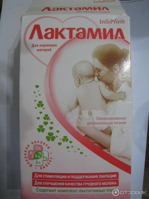 Способы восстановления лактации. как «соскочить» с бутылочки и вернуть малыша на гв